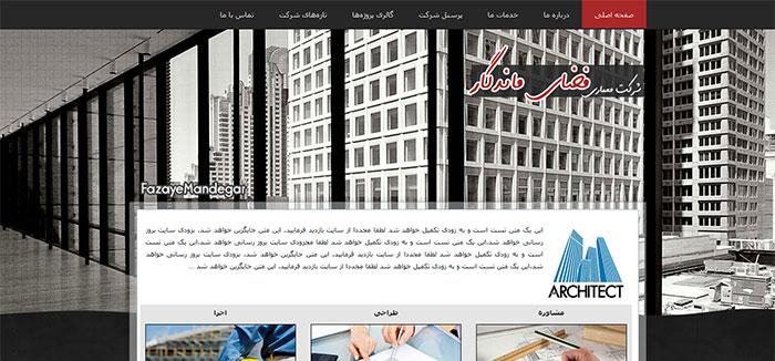 نمونه کار ولقان حسینی volghan portfolio